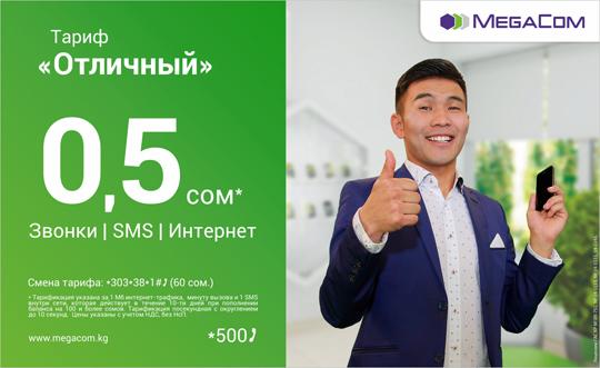News vendor: пополняйте счет без комиссии с мобильным оператором o! - комментарии, отзывы, мнения