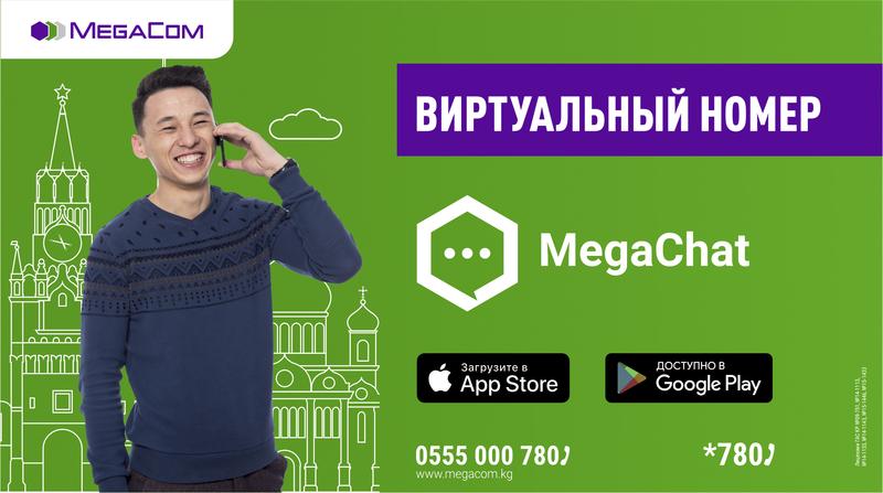 video-chati-virtualnie-russkaya-drochka-ru