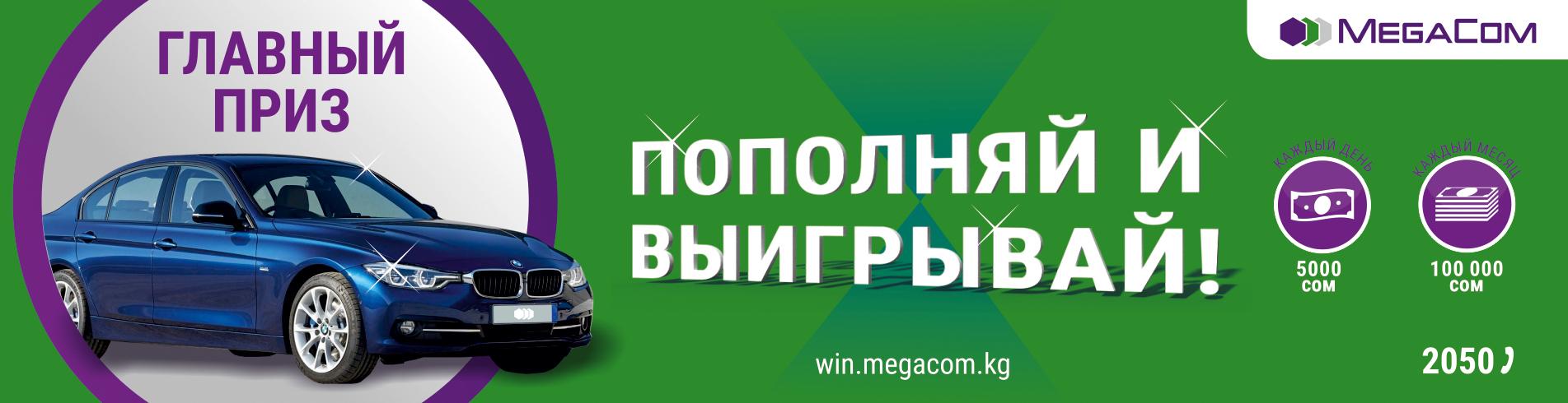Mgocom